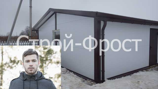 Каркасный гараж из сэндвич-панелей на 2 машины – строим весной