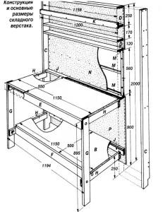 Как обустроить гараж внутри - складной верстак своими руками