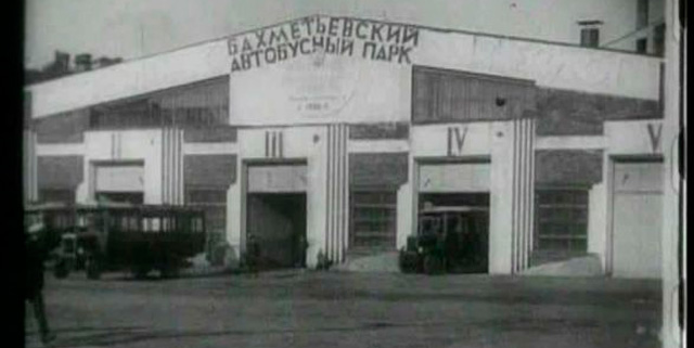 Гараж начала XX века