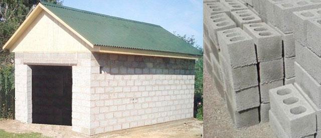 Сколько стоит построить гараж из шлакоблока - расчет количеств блоков