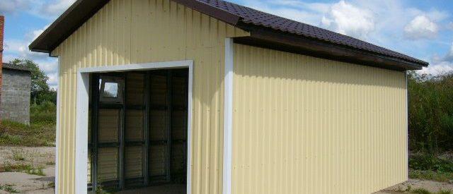 обшивка гаража снаружи